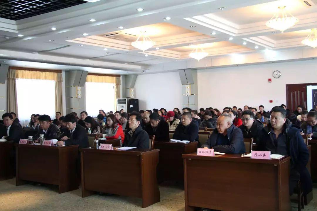 区工商联举办学习习近平新时代中国特色社会主义思想专题辅导讲座