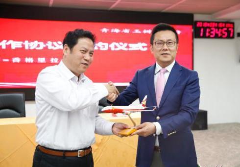 Sanjiangyuan und Shangri-La richten Flug-Reisekorridore ein