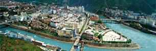 Neues Viertel von Chamdo wird zum ersten Wirtschaftsentwirklungsgebiet
