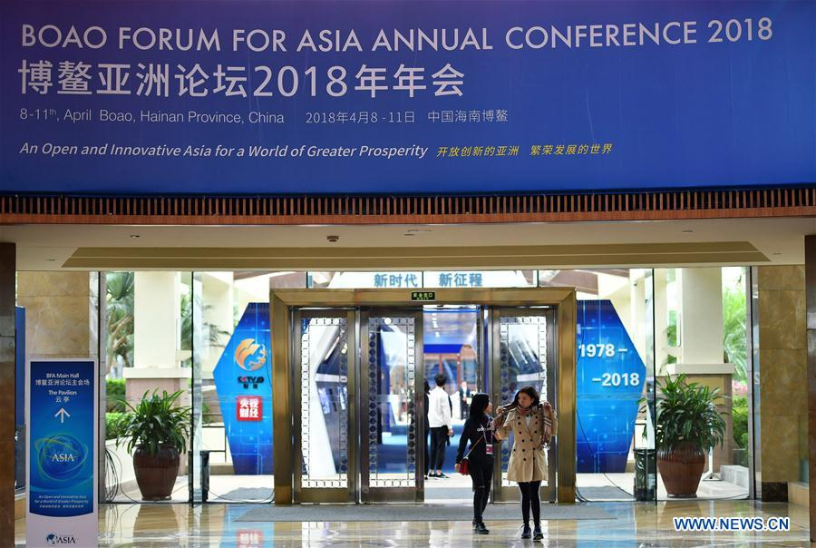 Spotlight: Boao Forum to offer world an Asian vision for shared prosperity