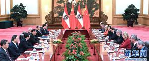 China und Österreich bauen Partnerschaft