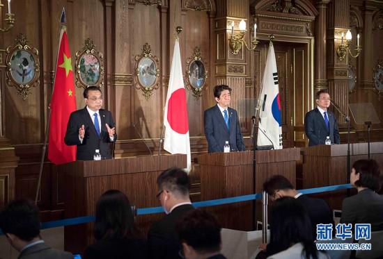China, Japan und Südkorea veröffentlichen gemeinsame Erklärung über Nord-Süd-Korea-Gipfel