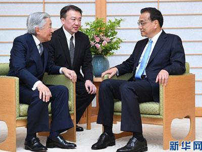Li Keqiang trifft japanischen Kaiser