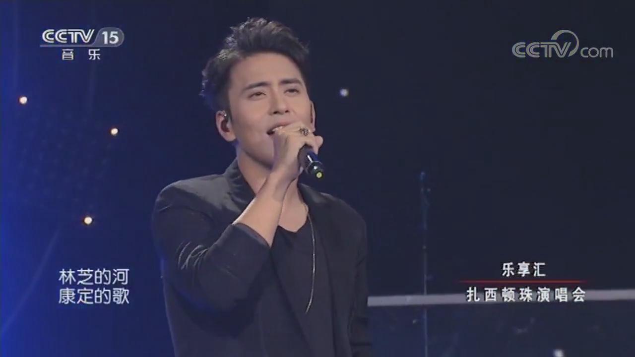 """扎西顿珠""""幸福等待""""Live演唱会"""