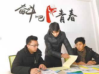 """西藏""""双创""""工作亮点纷呈 涌现出一大批优秀创业青年"""