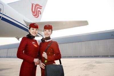 Air China ist die fünftsicherste Fluggesellschaft der Welt