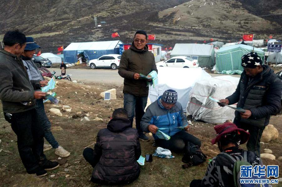 Lhoka in Tibet: Service der sozialen Sicherung überwindet große Schwierigkeiten