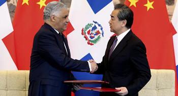Dominikanische Republik bricht mit Taiwan