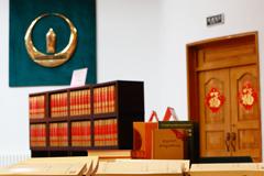 近1500条藏语新词术语有了标准化表达