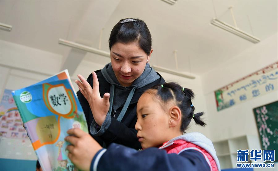 """Tibet: """"Sonderlehrer"""" in Sonderschule"""