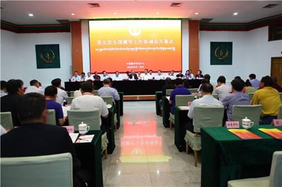 Fünfte nationale Tibetologen-Konferenz findet in Beijing statt