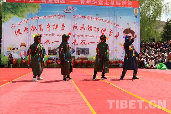 Dawu in Sichuan verbreitet Kenntnisse zur Krankheitsprophylaxe