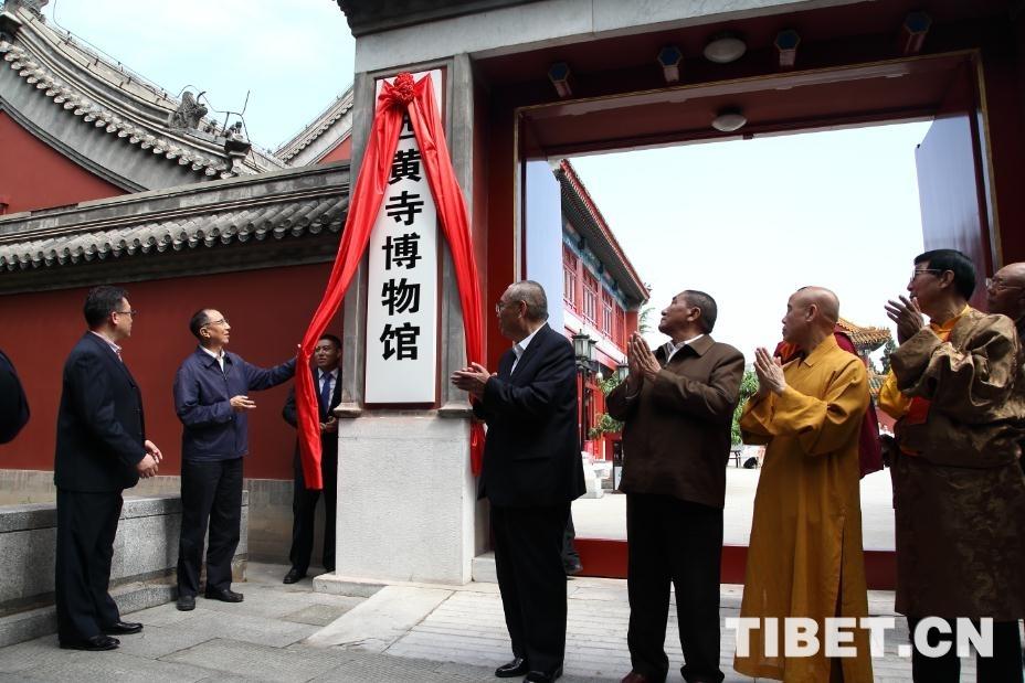Das Museum des Westlichen Gelben Tempels ist offiziell ge?ffnet