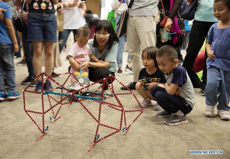 """In Beijing findet der 14. CAS """"Public Science Day"""" statt"""
