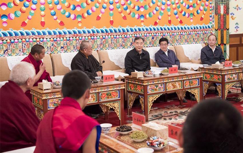 Wang Yang untersucht Gannan in der Provinz Gansu