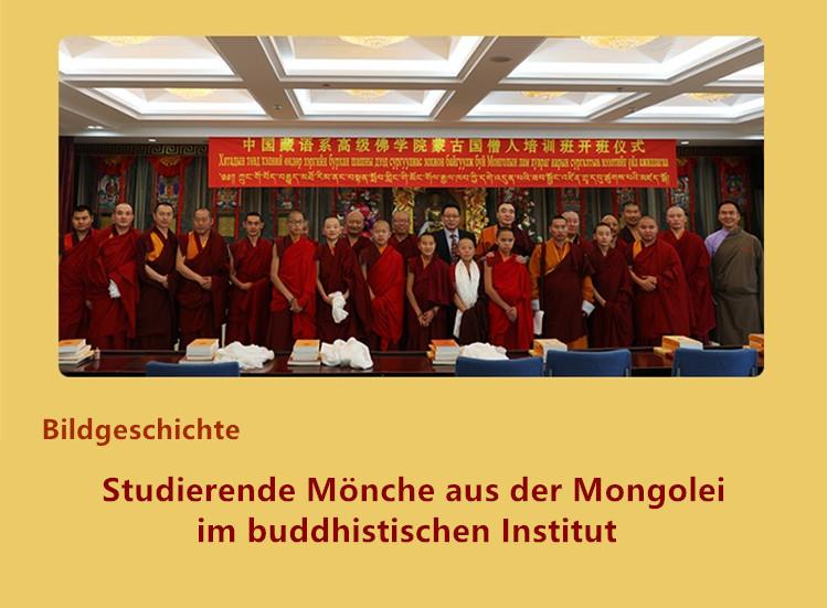 Bildgeschichte: Studierende Mönche aus der Mongolei im buddhistischen Institut