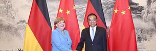 Zusammen für Multilateralismus