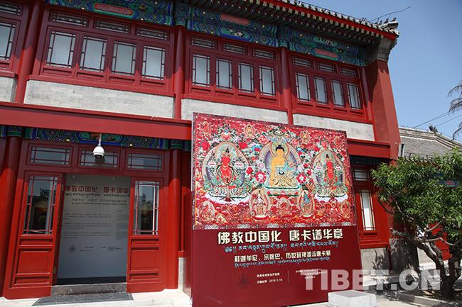 Museum blickt auf die Geschichte des tibetischen Buddhismus zurück (1)