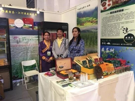 Tibetischer Schneetee aus Baima in der Provinz Qinghai gewinnt Goldpreis