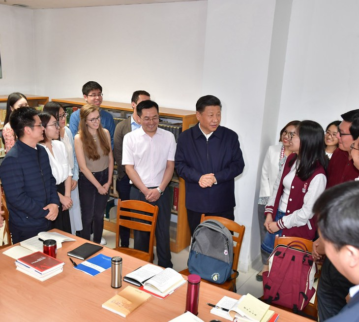 Xi encourages lifetime loyalty to Party among young people