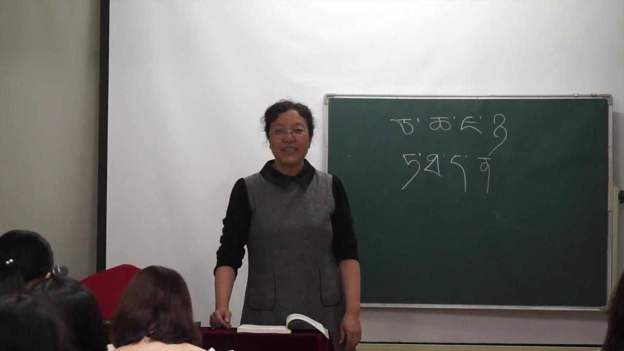 Journalists eager to learn Tibetan