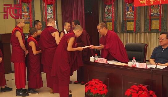 蒙古国僧人结业仪式在西黄寺举行