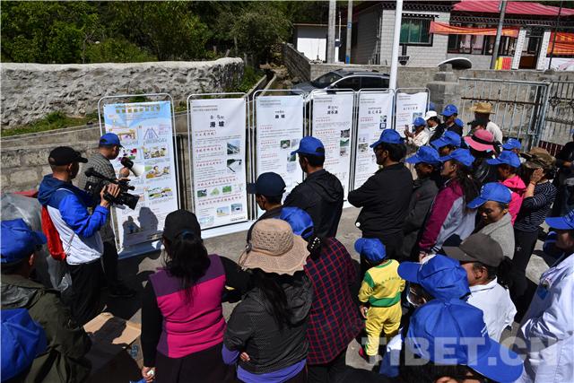 Nyingchi führt Manöver gegen geologische Vorfälle durch