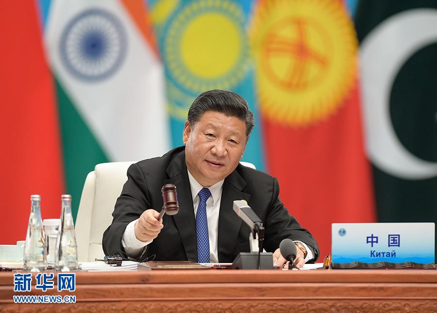 Höhepunkte der Grundsatzrede Xi Jinpings auf dem SOZ-Gipfel
