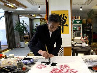"""西藏榜书家协会开展""""文化带动企业发展""""公益活动"""