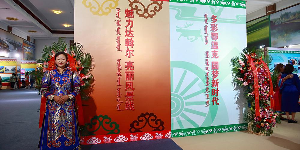 中国曲棍球之乡在民族文化宫展现60年巨变