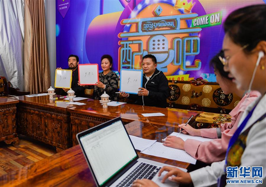 Auswahl tibetischer Synchronisationsfachkräfte gestartet
