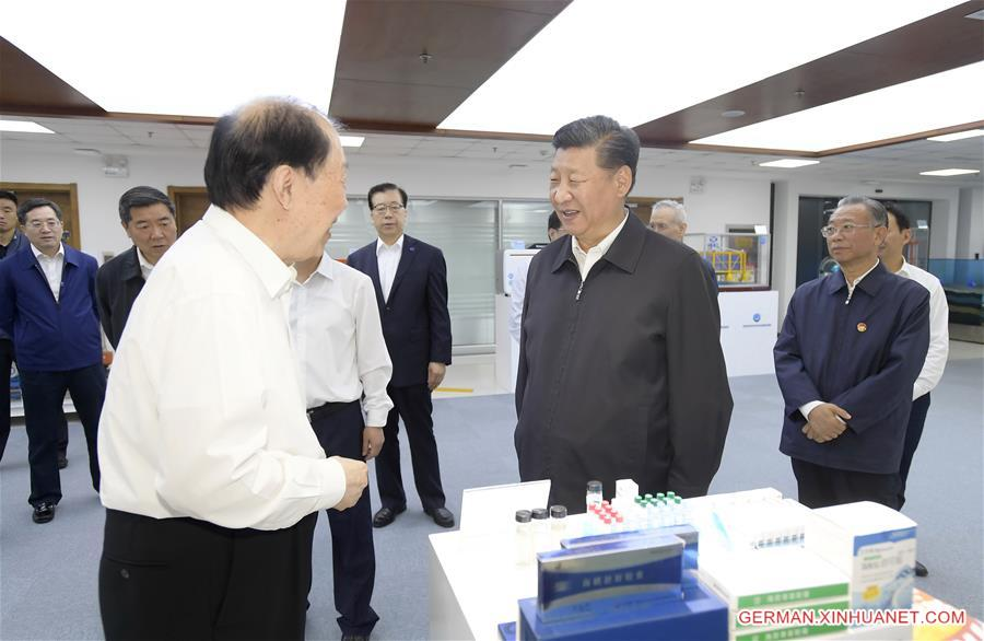 Xi Jinping inspiziert Provinz Shandong