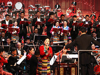 讴歌新时代 讴歌新西藏——国家艺术基金2017年度传播交流推广项目民族音乐会《西藏春天》巡演启动