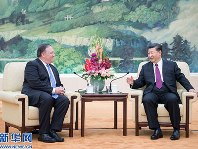 Xi Jinping trifft US-Außenminister