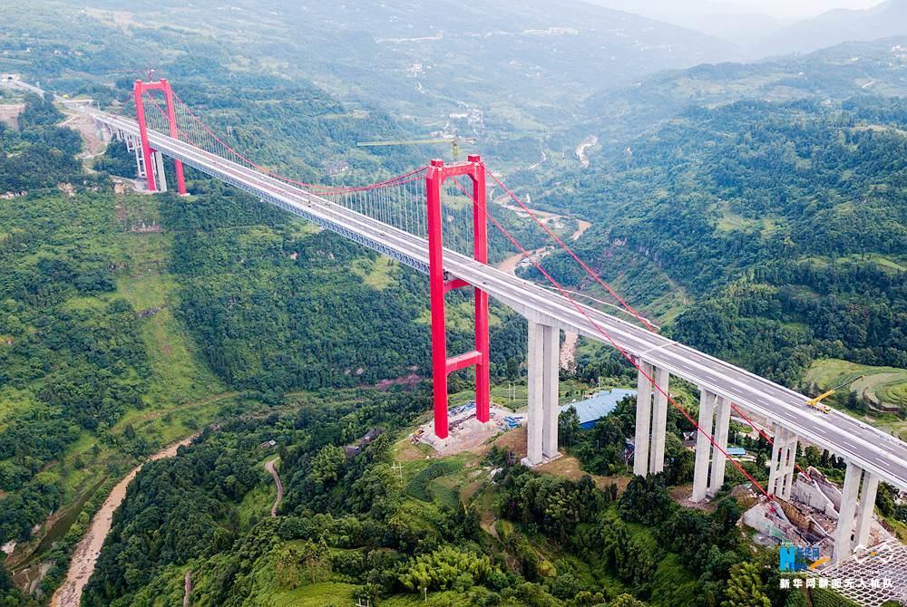 Die höchste Brücke in Chongqing