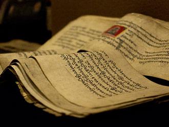 阿里象雄文化实物资料在拉萨展出