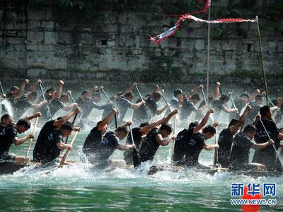 China feiert Drachenbootfest