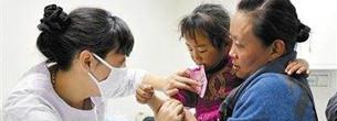 """""""Morgenplan"""" rettet behinderte Kinder"""