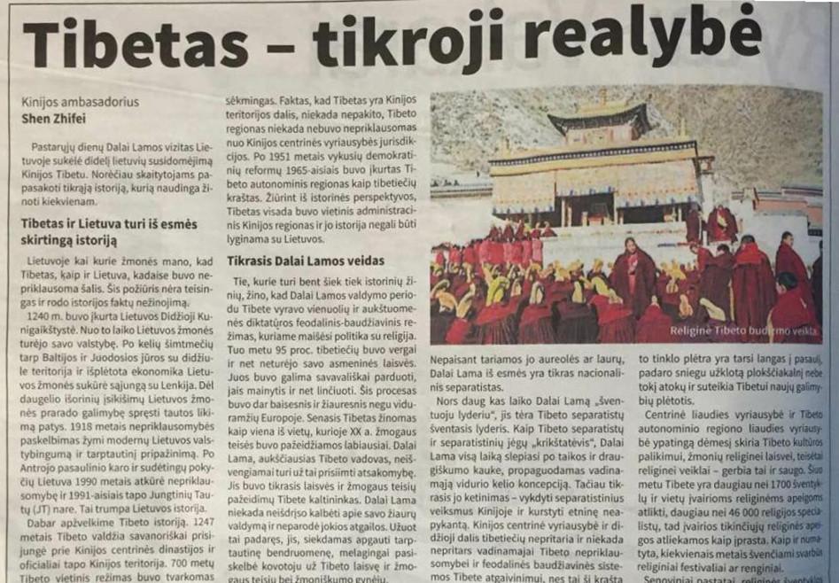 Shen Zhifei: Ich vermittle ein echtes Tibetbild