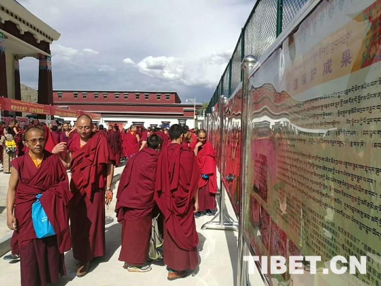 """Buddhistisches Institut Tibets hält die Veranstaltung """"Immaterielles Kulturerbe auf dem Campus"""" ab"""