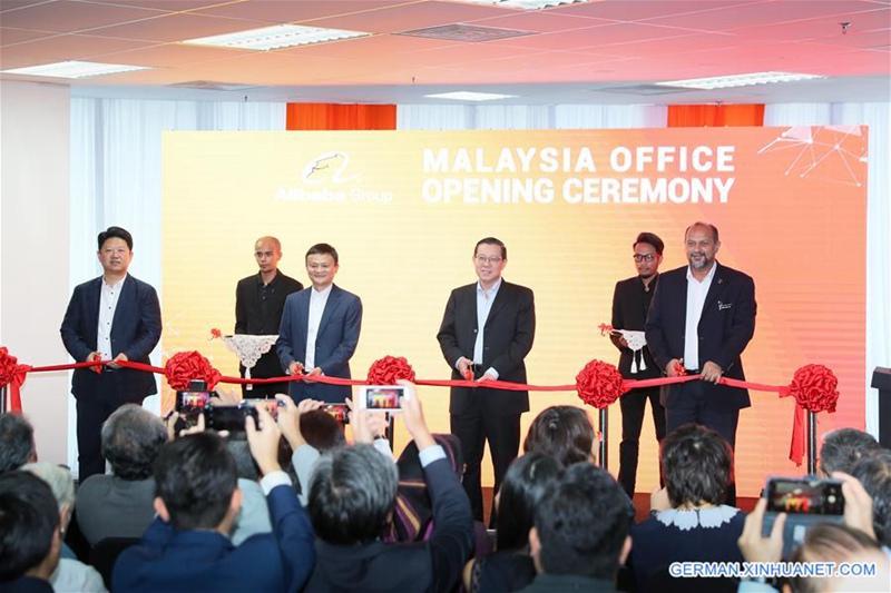 Alibaba erweitert seine Präsenz in Malaysia mit einem neuen Landesbüro