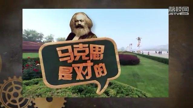 【诗会马克思】第五期 :《共产党宣言》节选