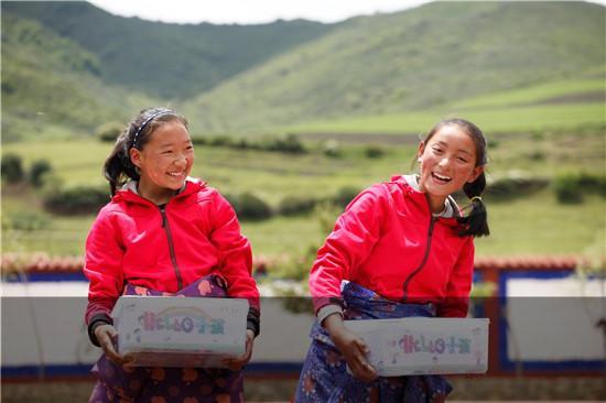 """""""Hallo Kinder""""-Pakete für Kinder in den tibetischen Regionen"""