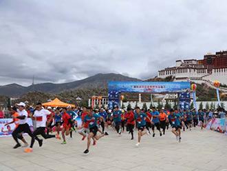全民健身首届万人城市乐跑活动在拉萨欢乐开跑