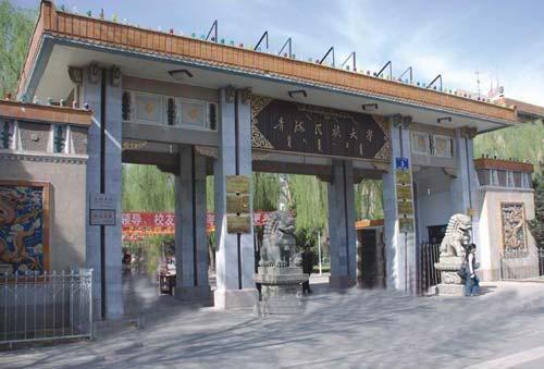 Minzu-Universität Qinghai gründet Institut für tibetische Medizin