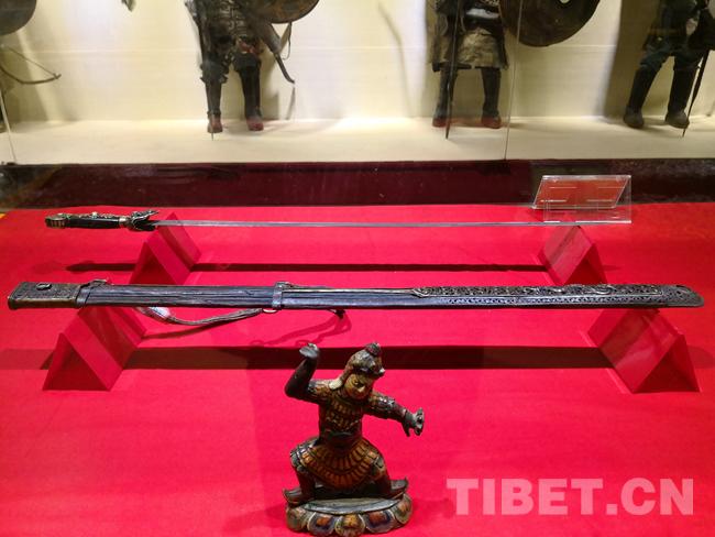 Museum antiker Waffen in Lhasa