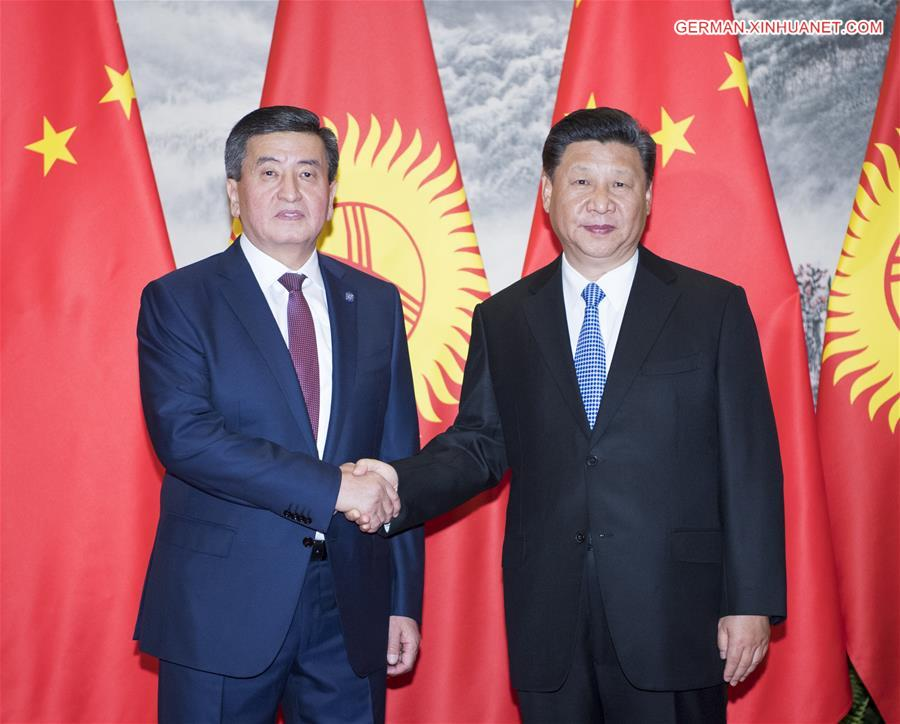 Xi Jinping führt Gespräche mit kirgisischem Präsidenten