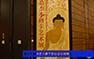 桑杰本唐卡艺术展于国博展出