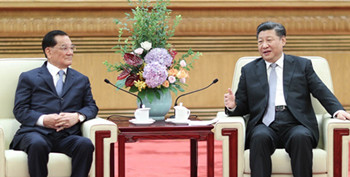 Xi Jinping trifft Lien aus Taiwan