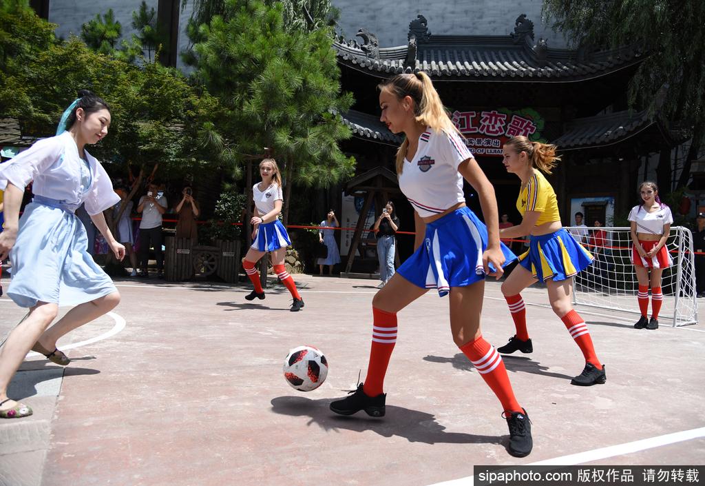 Fußball-WM durch Zeitreise in Hangzhou
